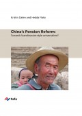 China's Pension Reform: Towards Scandinavian-style universalism?